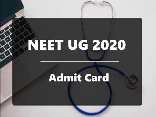 NEET 2020 Admit Card Released