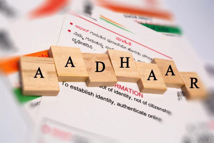 Lost Aadhaar Card?