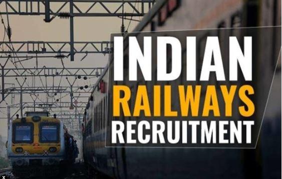 Bumper recruitment in Indian Railways