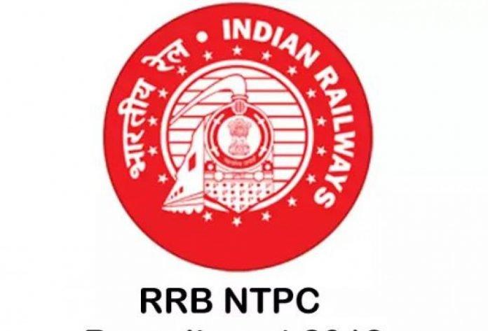 RRB NTPC Admit Card
