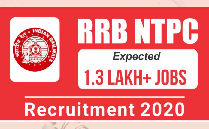 RRB NTPC recruitment 2020