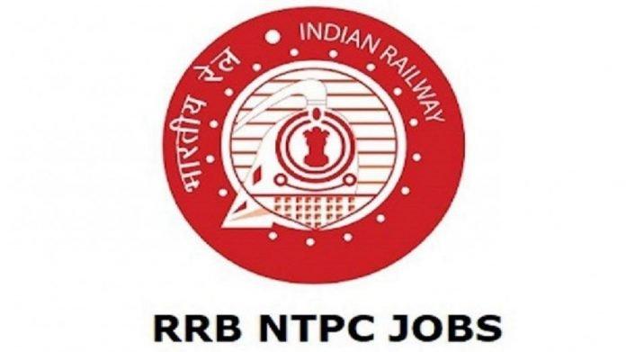 RRB NTPC 2021 Exam