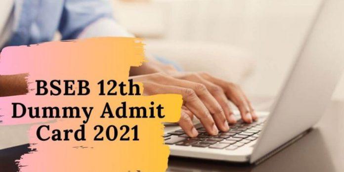 Bihar Board Inter Dummy Admit Card 2021
