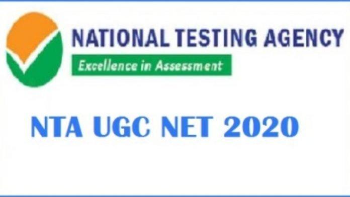 NTA UGC NET 2020