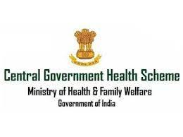 CGHS Recruitment 2021
