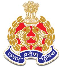 UP Police SI Vacancy
