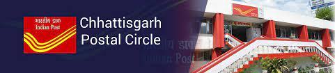 Chhattisgarh Postal Jobs